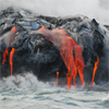 Multiple Lava Flows
