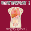 Organ Transplant 2