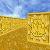 Virtual Large Maze - Set 1013
