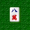 Mahjongg II